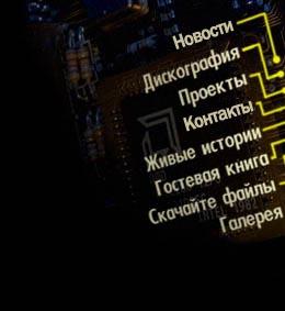 русский размер википедия - фото 10